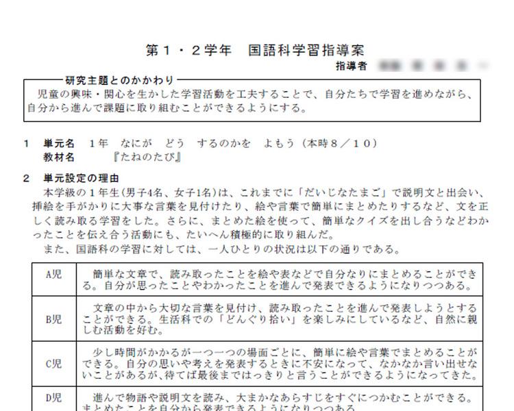 Amazon.co.jp: 数学入門 (ちくま新書): 小島 ...